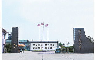 TOBO INDUSTRIAL(SHANGHAI)CO., LTD.