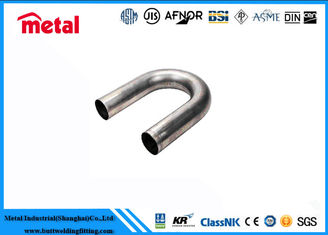 China ASTM/ASME A/SA213 Seamless U Bending Steel Pipe And Tube For Boiler SCH 80 supplier