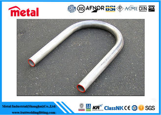 China ASTM/ASME A/SA789 UNS 32205 U Tube Duplex Stainless Steel U-bent Tubes supplier