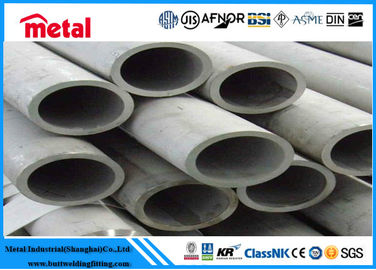 China Thin Wall Seamless Stainless Steel Tubing UNS S31653 0.4 - 30mm Thickness supplier