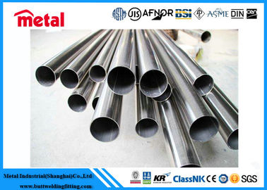 China NO8800 1'' SCH40 Seamless Nickel Alloy Steel Pipe Incoloy 800 for Gas supplier