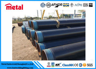 China GRADE X65 PSL2 Seamless Carbon Steel Pipe , 457.2MM X 11.91MM 3lpe Coated Pipes supplier