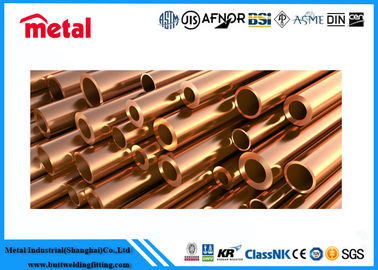 China CuNi Copper Nickel Tubing Corrosion Resistance , Sea Water Threaded Copper Pipe supplier