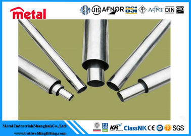 China Hastelloy B2 60.33mm 3.91mm Nickel Alloy Steel Pipe N10665 6m ASTM B36.10 supplier