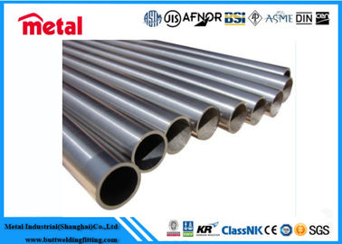 China Industrial Alloy Steel Seamless Pipe , ASTM B338 Gr2 Welded Erw Steel Pipe supplier