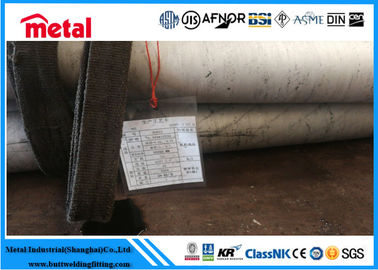 China Seamless Austenitic Stainless Steel Pipe ASTM A312 UNS S30815 Pickling Surface supplier
