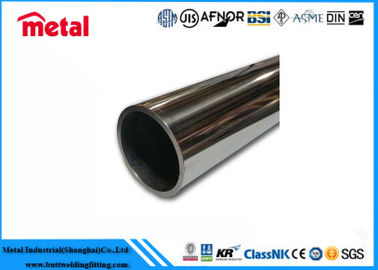China Power Structural Steel Pipe , ASTM A 179 8 Inch Sch 60 Seamless Black Steel Pipe supplier