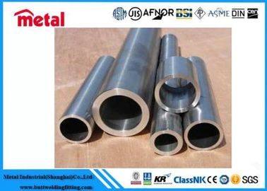 China 6000 Series Industrial Seamless Aluminum Tubing , Extrusion 2 Inch Aluminum Pipe supplier