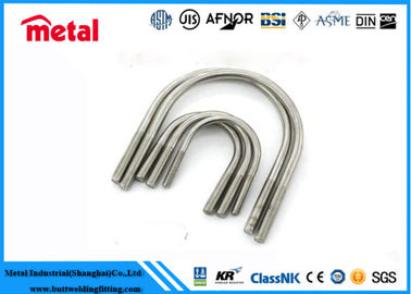 China Duplex Metric Stainless Steel Pipe , Monel 400 Custom Exhaust Tubing UNS 8810 supplier