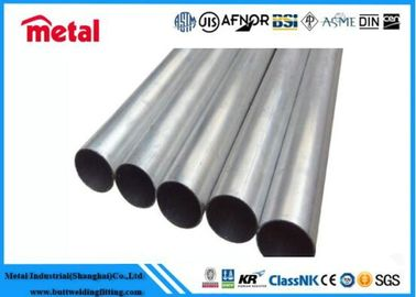 China High Strength Thin Wall Aluminum Tubing , ASTM Hard Threaded Aluminum Pipe supplier