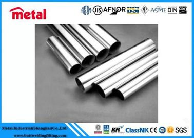 China Round Aluminum Alloy Pipe 6061 / 6082 / T651 ASTM Material Golden Color supplier