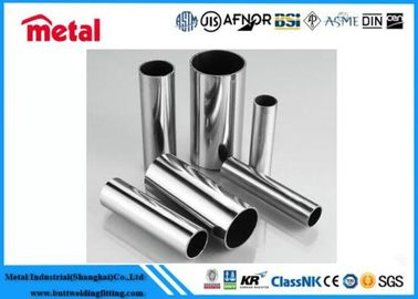 China Polished Titanium Alloy Pipe ASTM B861 Metallic Color Non - Ferromagnetic supplier