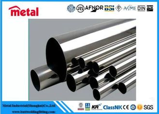China Round Welding Titanium Tubing Polished Finish Drilling 500 - 6000mm Length supplier