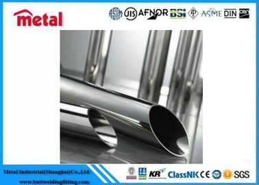China Seamless Cold Drawn Titanium Alloy Pipe For Aviation Industry Mill Surface supplier