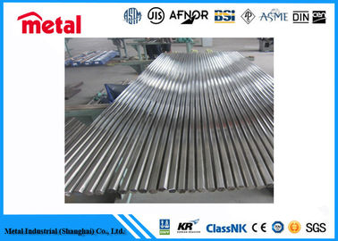 China DIN 1.4112 X 90 Crmov18 Alloy Steel Round Bar Uns S44003 440b Stainless Steel Material supplier