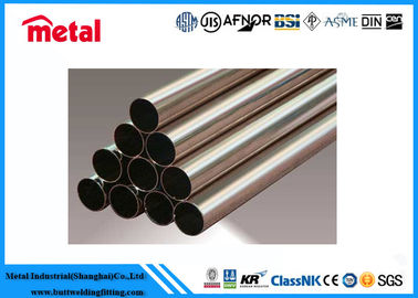 China CuNi Seamless Copper Nickel Pipe Customized Length / Size For Boat Hulls supplier