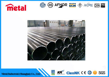 China Custom Length Low Temperature Steel Pipe For Industry SGS / TUV / BV Certification supplier