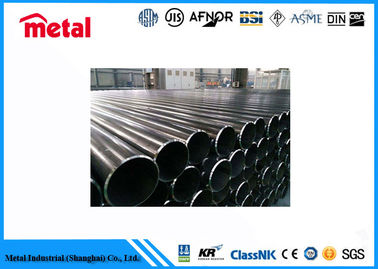 "China Boiler Plates Low Temperature Steel Pipe 24 "" O.D. ASTM / GB Standard supplier"