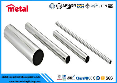 China SMLS Nickel Alloy Tube , ASTM B619 / 622 Hastelloy C22 Seamless Steel Pipe supplier
