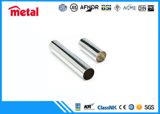 China SCH 40 Welded Super Duplex Stainless Steel Pipe 10 Inch Size ASTM UNS31803 F51 supplier