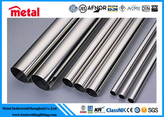 China Hastelloy B2 Pipe Silver Nickel Alloy Pipe Seamless 60.33mm Outer Diameter supplier