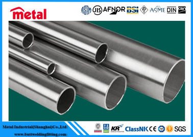 China Seamless Nickel Alloy Pipe Incoloy X - 750 Model 2 Inch Size For Connection supplier