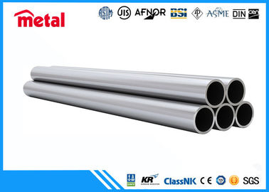 "China A182 F53 8 "" Dia Stainless Steel Tubing , UNS S32205 SCH 40S Duplex Steel Pipes supplier"