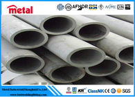Thin Wall Seamless Stainless Steel Tubing UNS S31653 0.4 - 30mm Thickness