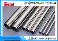 Hastelloy B2 Pipe Silver Nickel Alloy Pipe Seamless 60.33mm Outer Diameter