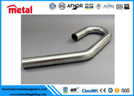 China TP316LN Stainless Steel U Fin Tube Precision Bending Dies SCH 40 ASME A / SA249 company