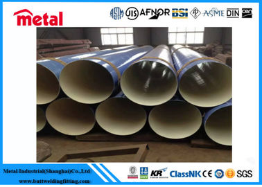 China API 5L GRADE X42 MS PSL2 3LPE COATED ERW PIPE 4 INCH 0.25 INCH WT factory