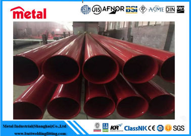 X65 PSL2 3LPE 16 Inch Coated Steel Pipe SCH 40 Thickness Round Section Shape