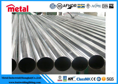 "N10675 A-213 SMLS Nickel Alloy Steel Pipe Hastelloy B3 OD1"" WT 2.77 mm  L 3006 mm"