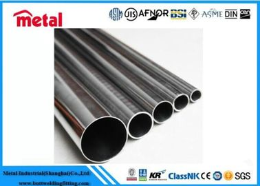 China H14 Cold Drawn Aluminum Alloy Pipe 2 - 2500mm Out Diameter Mill Finished Surface factory
