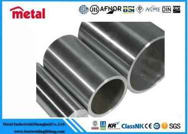 Extrusion Polished Structural Aluminum Tubing For Auto Parts Mechanical