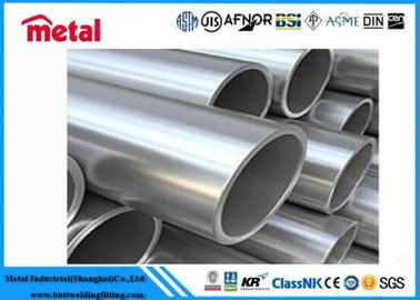Industry Extrusion Thick Wall Aluminum Pipe , Mill Finish 1 Inch Od Aluminum Tubing