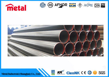 Schedule 10 Low Temperature Steel Pipe C70600 Model Heat Treated For Microstructure