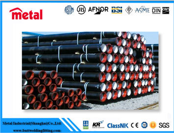 China 3LPE Coated Steel Pipe Hot Rolled 1.8 - 22 Mm Thickness API Certification factory