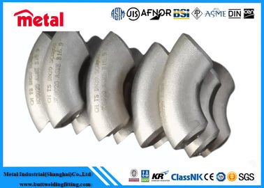 China ASTM B366 WPNC Alloy Steel Pipe Fittings 90 Degree Seamless Elbow Long Radius DN80 SCH80 factory