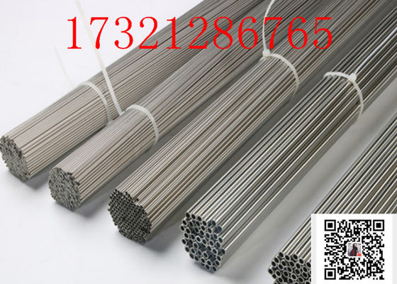 "Cold Drawn OD 12"" Sch40 ASTM A179 Steel Boiler Pipe"